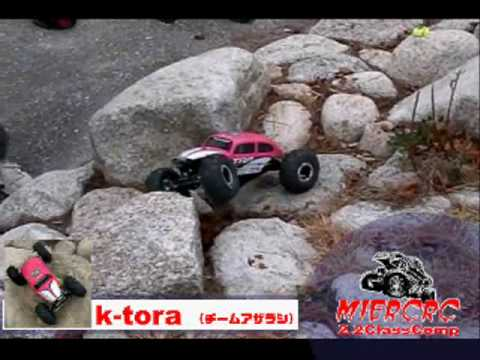 miercrc 2009-2010 winter season magrock 3round ② k-tora style