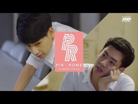 NEW COUPLE | PIK - ROME | COMING SOON