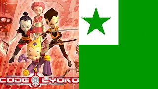 Code Lyoko theme song in Esperanto (Fanmade lyrics)
