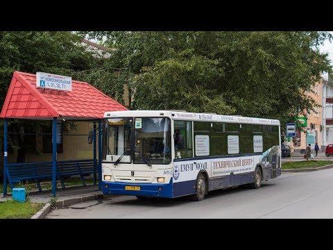 Автобус №1 Екатеринбург - Кольцово