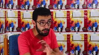 Entrevista Daniel Souza - 1º Encontro de Juventudes e Espiritualidade Libertadora