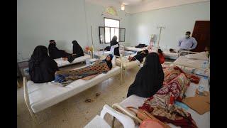 أخبار عربية - منظمة الصحة العالمية: عدد ضحايا #الكوليرا في #اليمن يصل إلى 1100 حالة