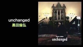 黒田倫弘 - ナルシストは眠らない