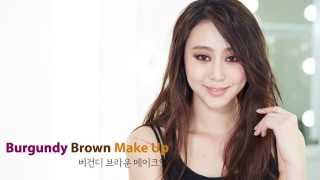 버건디 브라운 메이크업  [Burgundy Brown Make Up] Thumbnail
