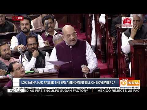 Parliament passes Special Protection Group (Amendment) Bill, 2019