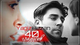 Ягыз и Хазан / Yagiz  Hazan - Градусы
