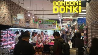Japanese discount store Don Quijote to launch first outlet in Singapore