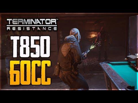 Terminator: Resistance 1440p - НОВЫЙ ТЕРМИНАТОР Т-850! ЛЮБОВНАЯ ИНТРИГА С ДЖЕНИФЕР! #5