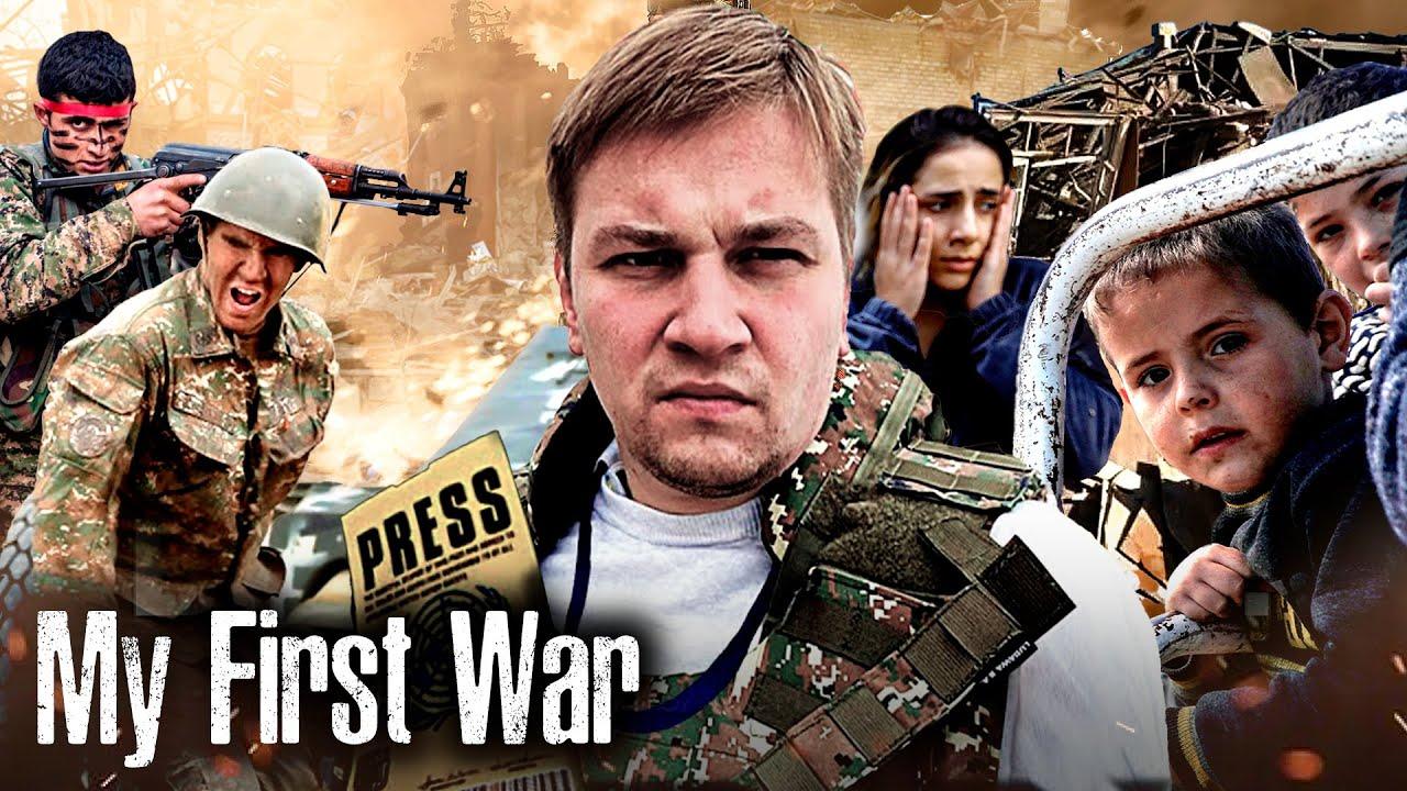 War In First Person / Armenia - Azerbaijan / The People