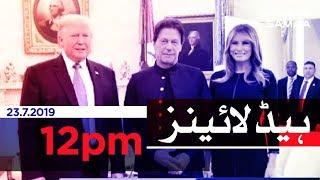 Samaa Headlines - 12PM - 23 July 2019