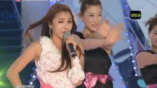 Love Battery - Hong Jin Young [Live 480p]