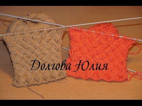 вязание спицами для начинающих узор плетенка Knitting For