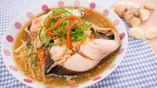 Steamed Fish w/ Ginger &