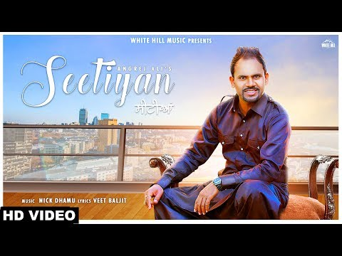 Seetiyan (Full Song) Angrej Ali | Nick Dhammu  | New Punjabi Song 2018 | White Hill Music