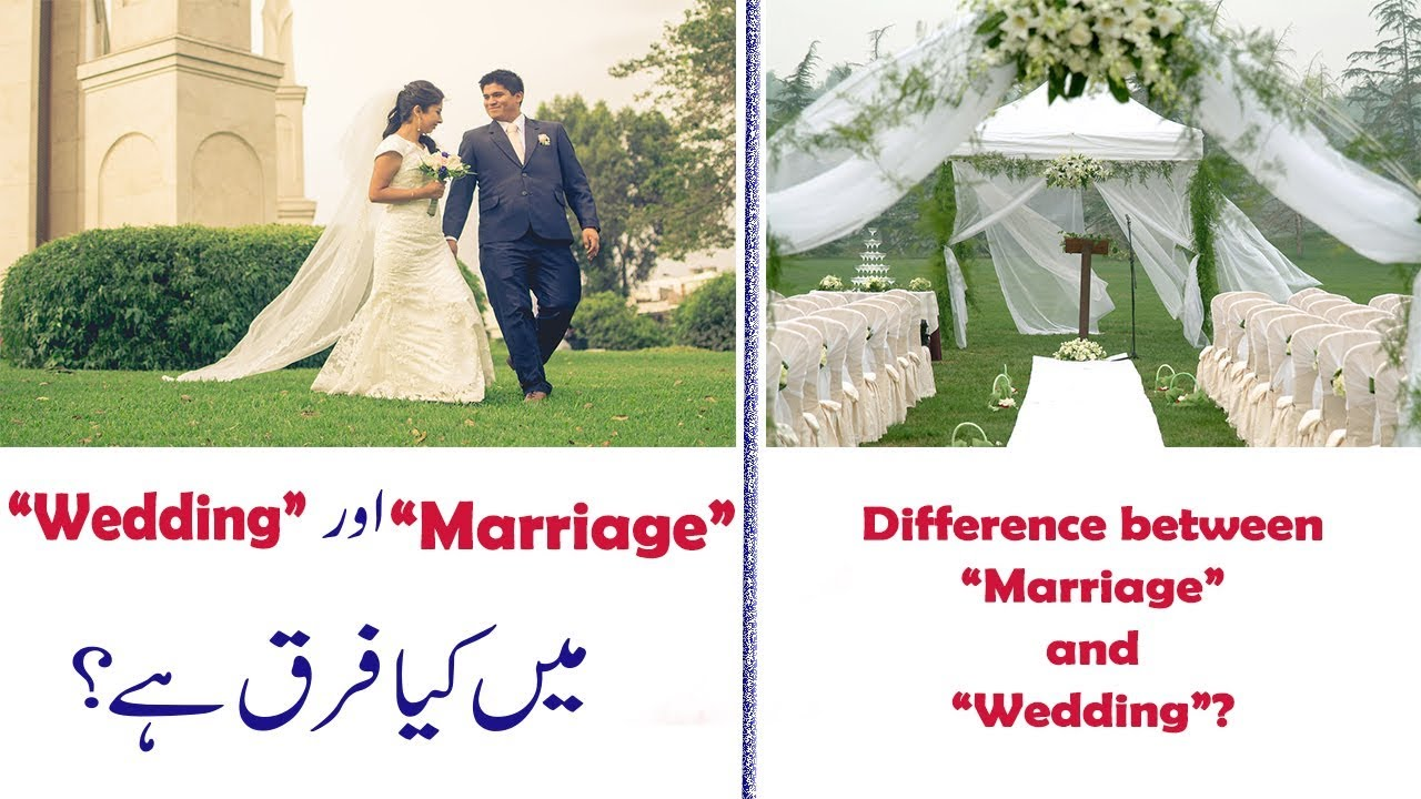 Dating vs Marriage - Difference