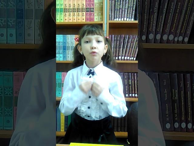 Изображение предпросмотра прочтения – ТемергалееваМаргарита читает произведение «Зеркало и обезьяна» И.А.Крылова