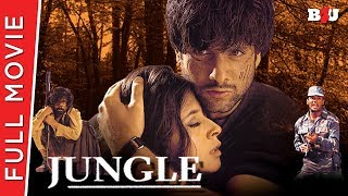 Jungle - Full Hindi Movie | Urmila Matondkar, Sunil Shetty, Fardeen Khan | Full HD 1080p