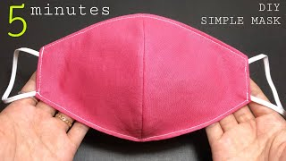 It only takes 5 minutes to sew a simple mask Face mask sewing tutorial DIY face mask at home
