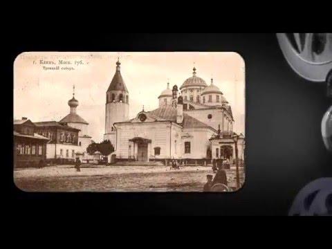 Путеводитель по достопримечательностям Калининграда