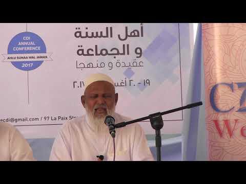 Conference Ahlu Sunaa Wal Jama'a - Its belief and methodology - Brother Parwez Kureemun