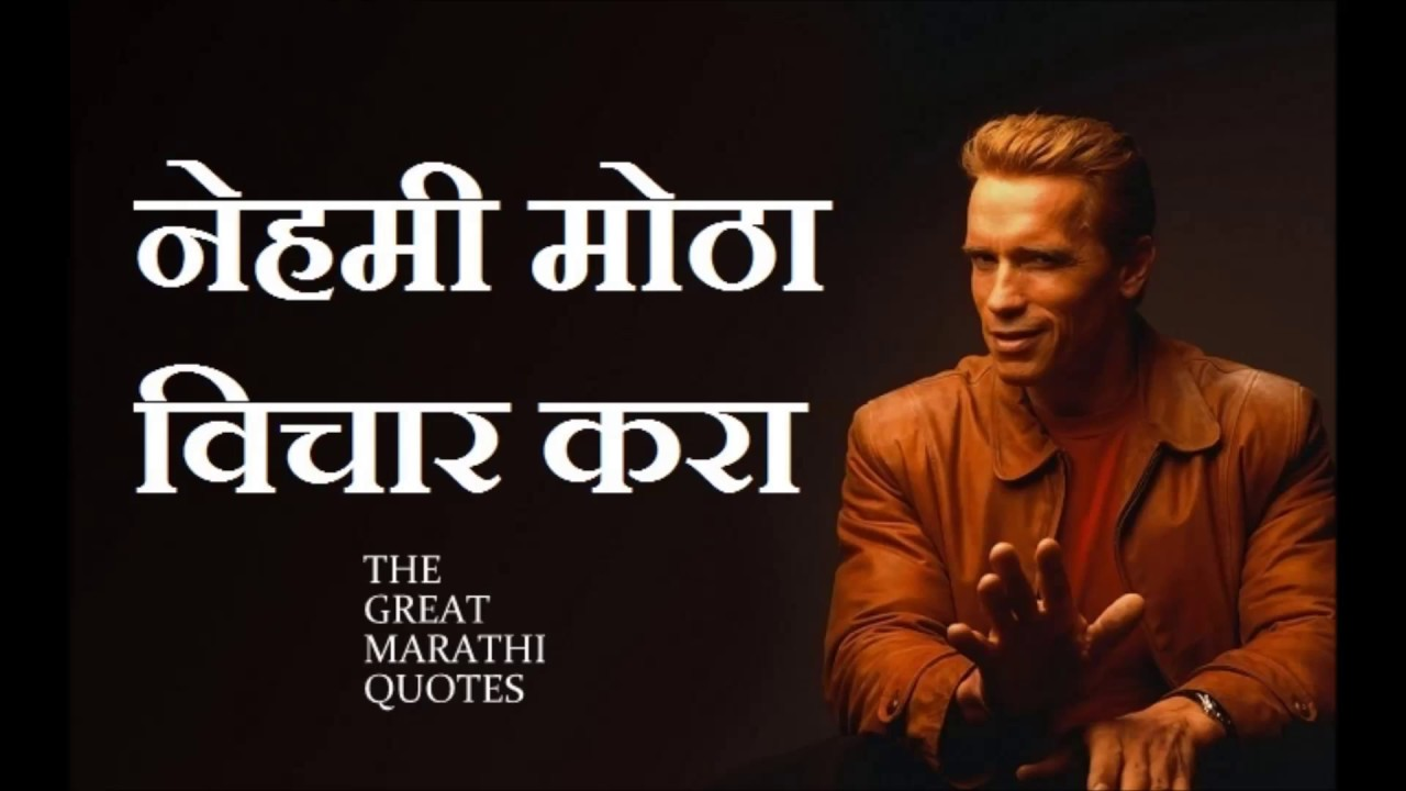 Arnold motivational quotes 2018 youtube arnold motivational quotes 2018 malvernweather Image collections
