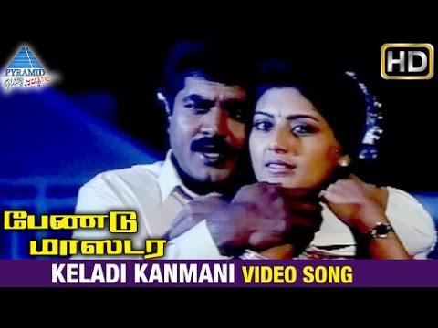 Tamil keladi kanmani mp3 download.