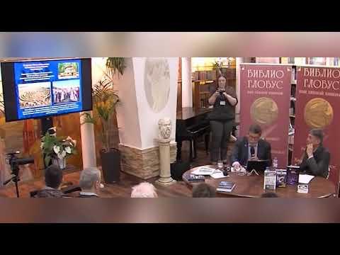 Виталий Правдивцев - О чём говорят зеркала Козырева?