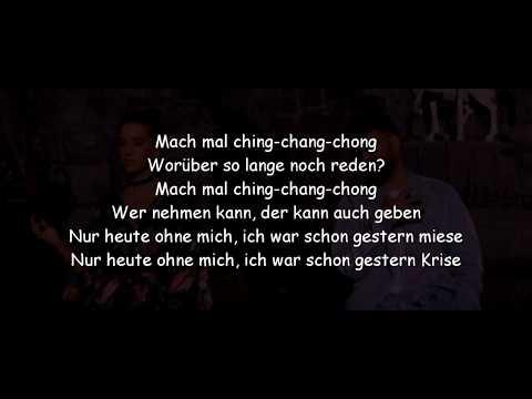 Moe Phoenix - Ching Chang Chong Lyrics