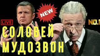Михаил Ефремов жестко разнес В. Соловьева зал аплодировал стоя!!!!
