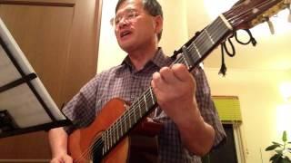 涙くんさようなら ギター 弾き語り カバー 浜口庫之助 聖徳高野