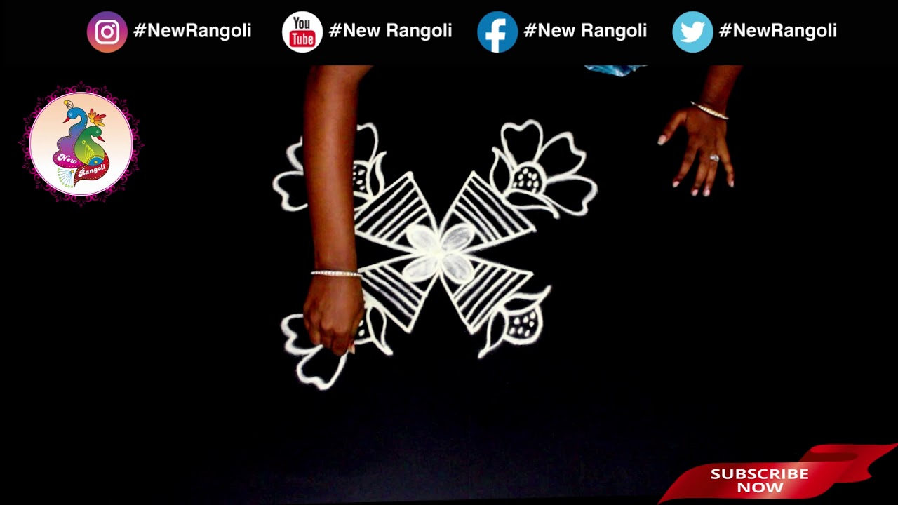 Small  Flower Rangoli Very Simple Rangoli Simple and Beautiful Rangoli 4*4 |  Muggulu NEW RANGOLI