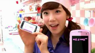 SNSD CF - Cooky App. TaeYeon , LG CYON May05.2010 GIRLS' GENERATION