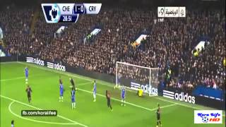 Chelsea vs Crystal Palace  2-1 (14/12/2013)  كريستال بالاس vs تشيلسي