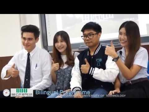 โอกาสและประสบการณ์ การเป็นนักศึกษาแลกเปลี่ยนในเกาหลี