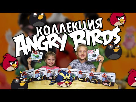 Angry Birds. Minecraft. Розыгрыш. Angry Birds Коллекция. Minecraft. Розыгрыш Furby. Sisters Live