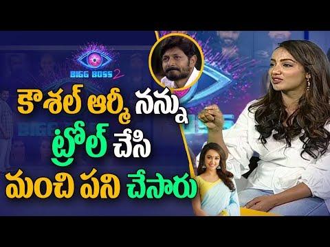 Bigg Boss Contestant Tejaswi Madivada About Kaushal Army Trolls | ABN Telugu