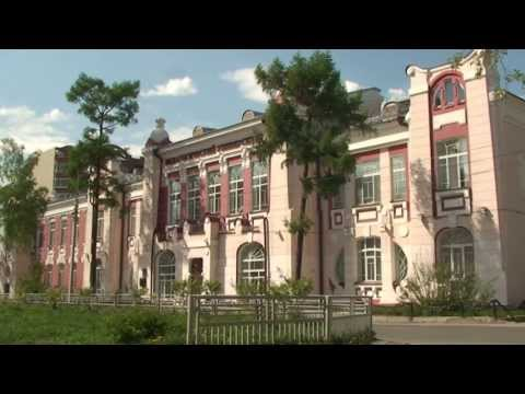 Факультет повышения квалификации и переподготовки кадров ТГПУ