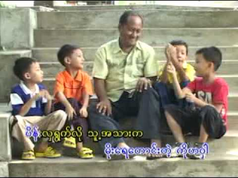 burmese good baby song 2012by kyawngyien 19 youtube. Black Bedroom Furniture Sets. Home Design Ideas