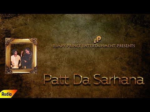 Patt Da Sarhana   Duet Song   Manohar Lal Manohar & Chander Kanta