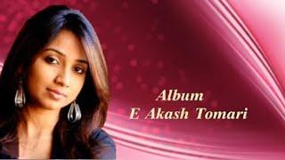 E Akash Tomari   Shreya Ghoshal   Bengali Popular Songs