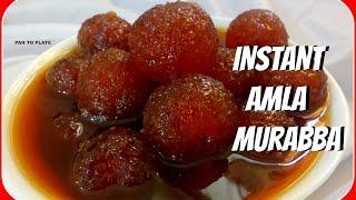 amla murabba recipe instant gooseberry sweet pickle in 2 hours how to make amle ka murabba at home