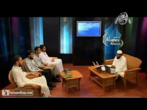 Angel's Blog: Learn Tajweed with Yasir Qadhi- (Episodes 11-15)