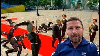 Очередное падение рядом с Порошенко