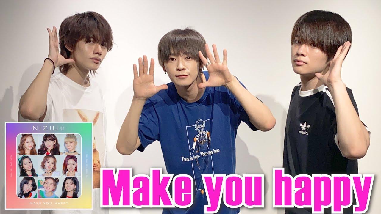 NiziUのMake you happyを30分で覚えて踊ってみた!