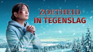 Christelijke film 'Zoetheid in tegenslag' (Officiële trailer)