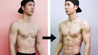 We Got A Six-Pack In 6 Weeks thumbnail