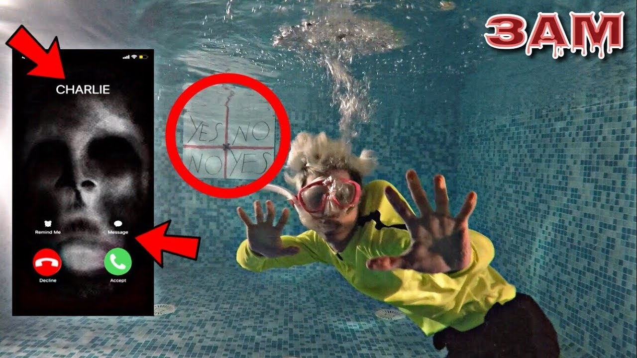 do-not-play-charlie-charlie-challenge-with-fidget-spinner-in-swimming-pool-at-3am-omg-so-creepy