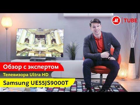 Обзор телевизора Samsung Ultra HD с экспертом «М.Видео» 18+