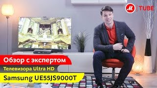 Видеообзор телевизора Samsung Ultra HD UE55JS9000T с экспертом «М.Видео»(3D TV Samsung UE55JS9000T – эффект полного погружения Подробнее – http://www.mvideo.ru/product-list?, 2016-04-01T14:52:40.000Z)