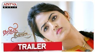Nadhir Dhinna Tamil Movie Trailer | Swarna Babu | Sabyasachi, Radhika - yt to mp4